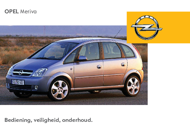 100 opel meriva 2003 opel zafira 1 6 elegance 2003 facelift review hd youtube cobra auto. Black Bedroom Furniture Sets. Home Design Ideas